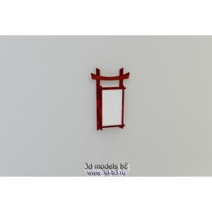 Китайский настенный светильник