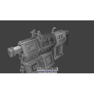Оружие без текстуры (для компьютерной игры)